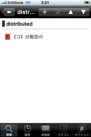f:id:m_seki:20090623032252p:image:w200