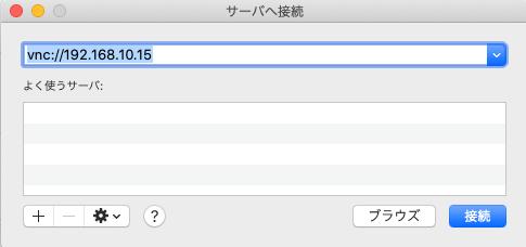 f:id:m_shige1979:20200614104849p:plain