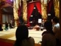 お寺で対話する夜第十一夜@本覚寺~喫茶喫飯