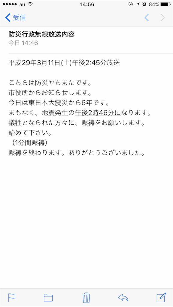 f:id:m_splash:20170311145748p:image