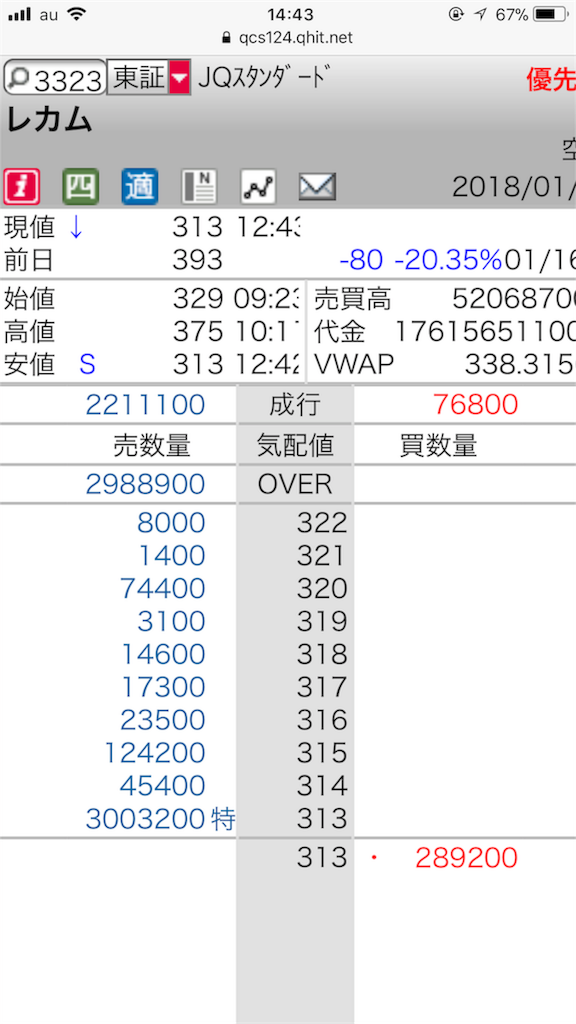 f:id:m_splash:20180117150244p:image