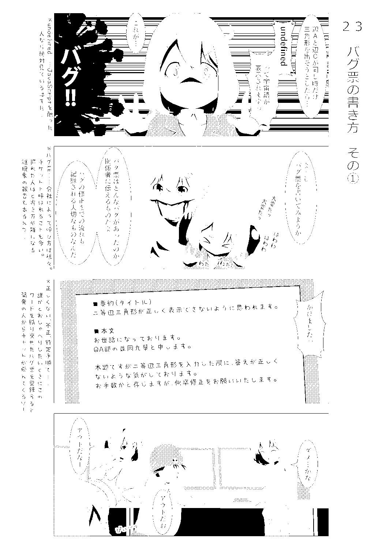 f:id:m_training:20170730212049p:plain