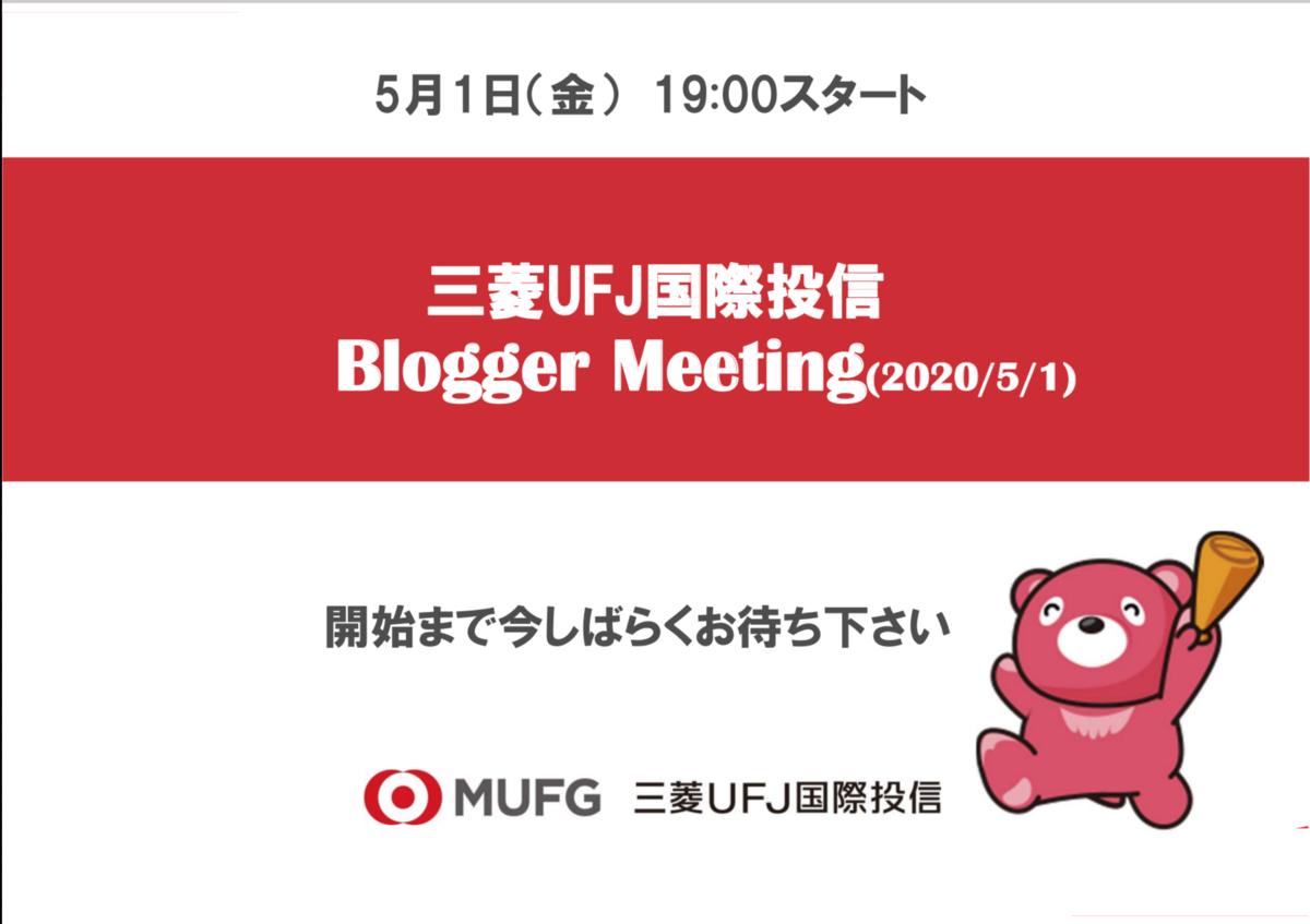 f:id:m_tsubasa:20200501200611p:plain