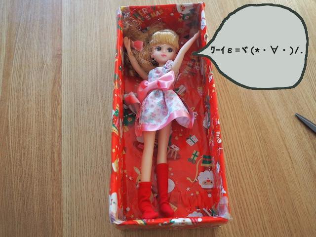f:id:m_uta:20161225105019j:plain
