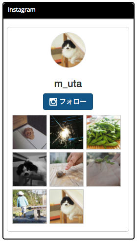 f:id:m_uta:20170222211510p:plain