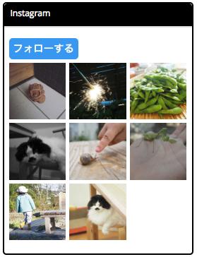 f:id:m_uta:20170222211512p:plain