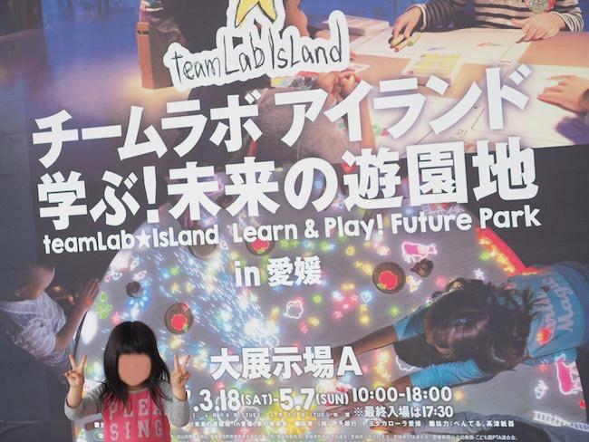 f:id:m_uta:20170408205502j:plain
