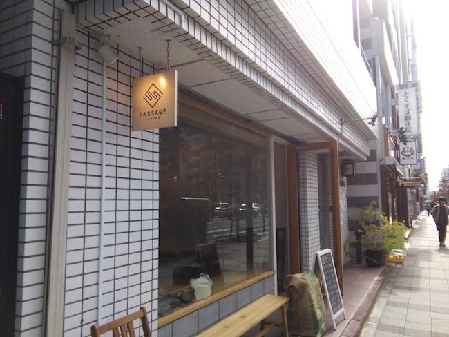 f:id:m_uta:20171112114639j:plain