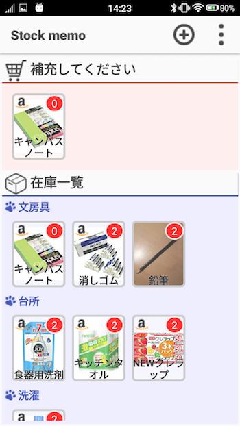 f:id:m_uta:20180102202227p:plain:w150