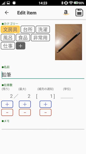 f:id:m_uta:20180102202233p:plain:w150