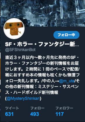 f:id:m_uta:20180515155213p:plain