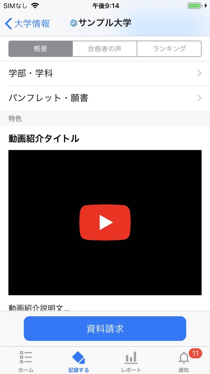 f:id:m_yamada1992:20190513212011p:plain:w300