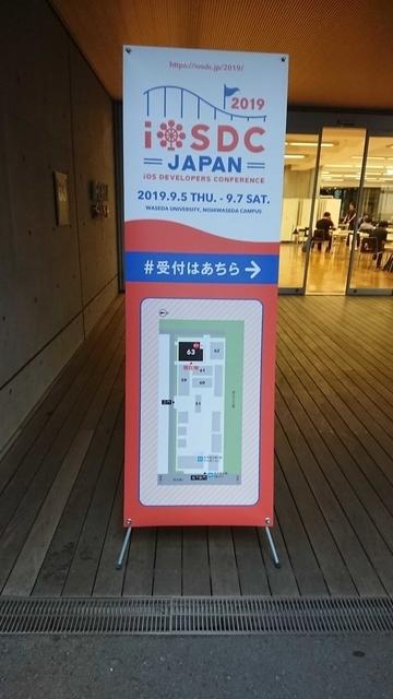 f:id:m_yamada1992:20190918193247j:plain
