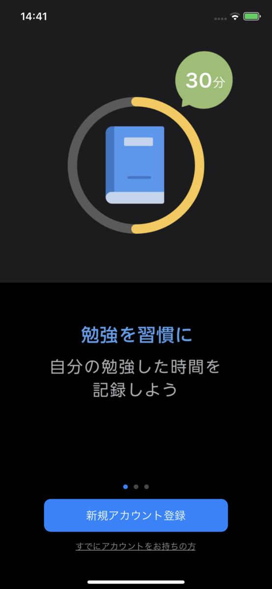 f:id:m_yamada1992:20200831144653p:plain