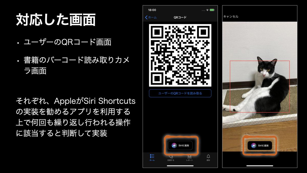 f:id:m_yamada1992:20201012144642j:plain