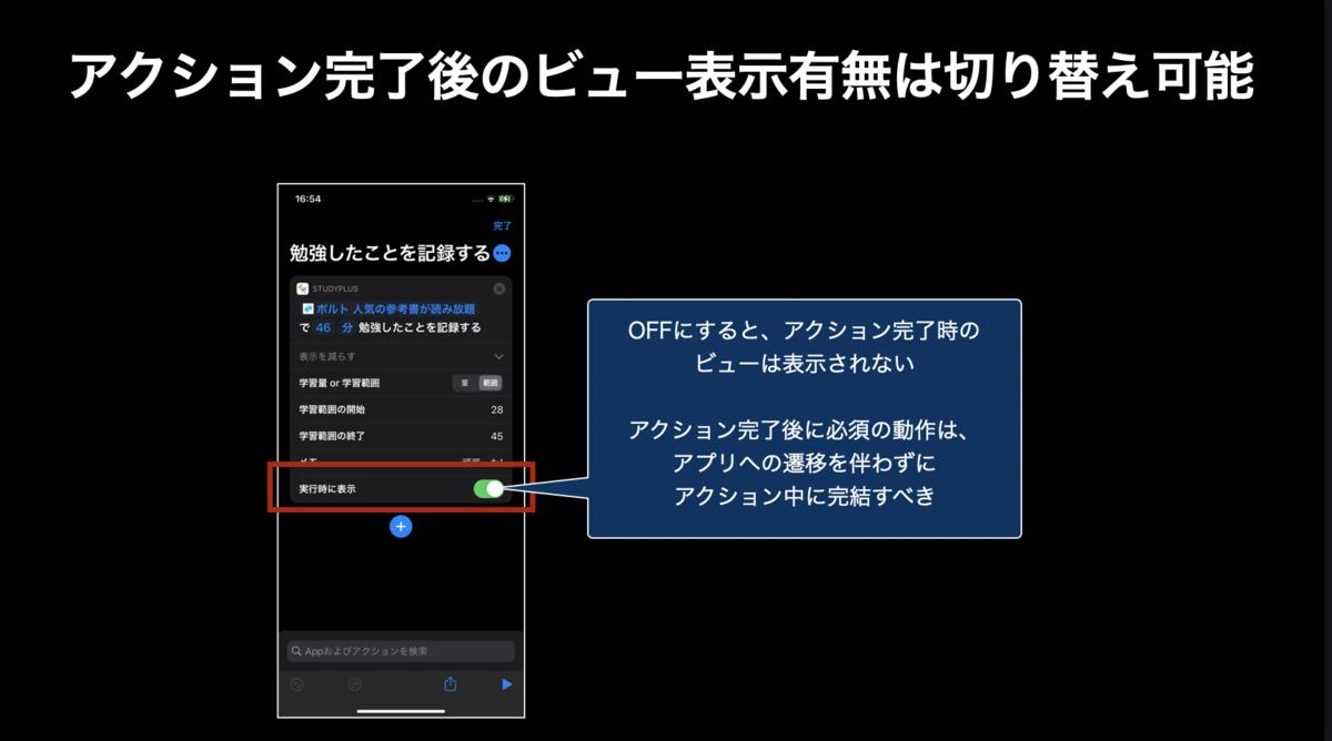 f:id:m_yamada1992:20210831193844p:plain