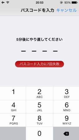 f:id:m_yanagisawa:20140426220257p:plain