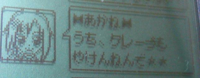 f:id:ma--bou:20120408204618j:image