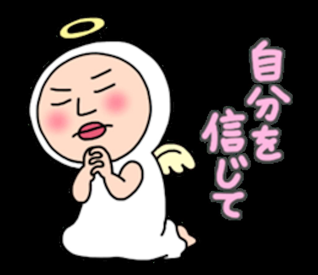 f:id:ma--pu:20170826010126p:image