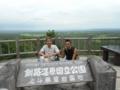 釧路湿原 展望台