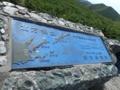 知床峠 北方4島