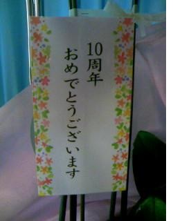 20081112004632