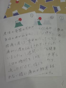 f:id:ma-kun8:20151016162701j:image
