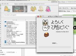 f:id:ma-lion:20070930214106j:image:right