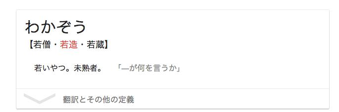f:id:ma-miso:20170622011216p:plain