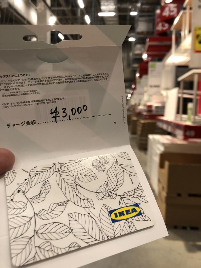 f:id:ma-miso:20180102232725j:plain