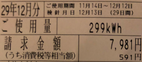 f:id:ma-miso:20180128231317p:plain