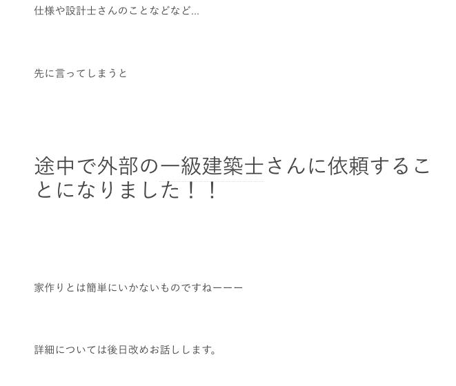 f:id:ma-miso:20200216144508p:plain