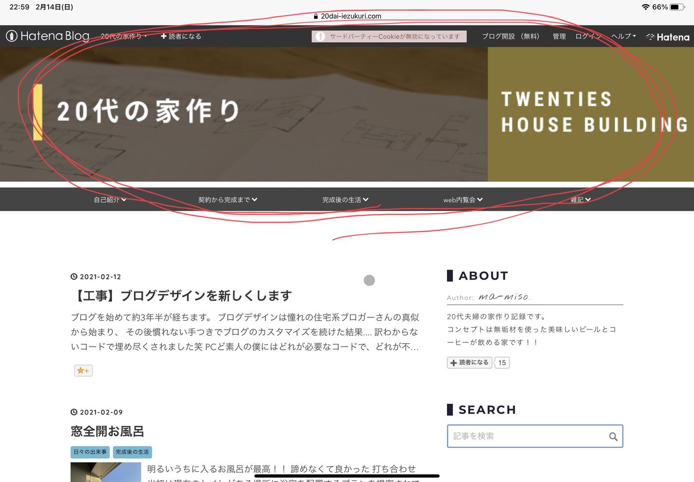f:id:ma-miso:20210214230325j:plain