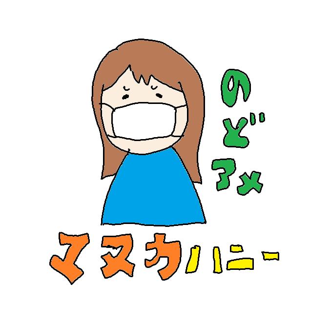 f:id:ma-ru-mi:20171216145343p:plain