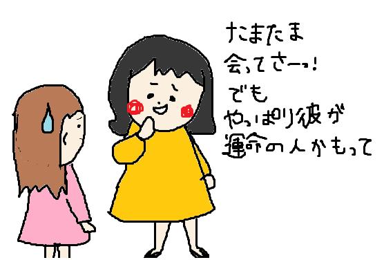 f:id:ma-ru-mi:20180914110801p:plain