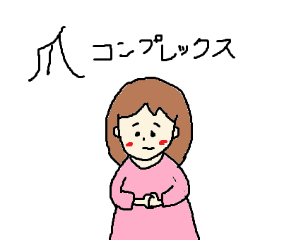 f:id:ma-ru-mi:20181114151045p:plain