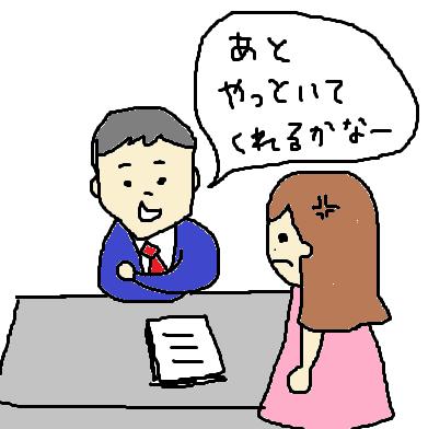 f:id:ma-ru-mi:20181206111124p:plain