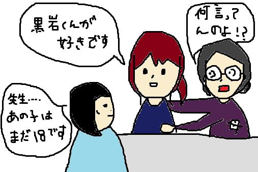 f:id:ma-ru-mi:20181213122747p:plain