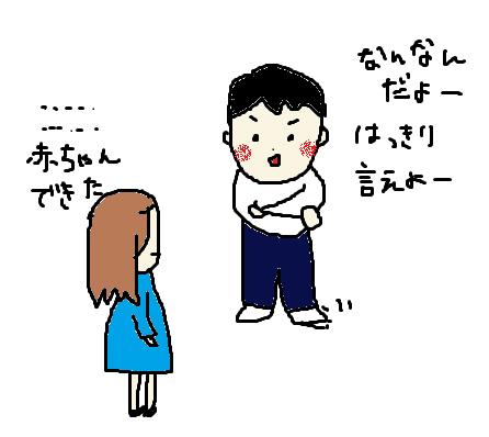 f:id:ma-ru-mi:20181217161044p:plain