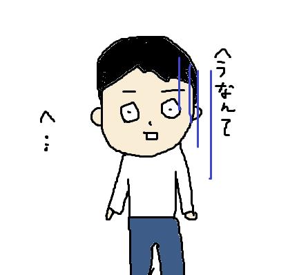 f:id:ma-ru-mi:20181217161721p:plain