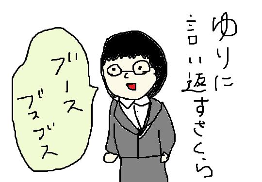f:id:ma-ru-mi:20191028132732p:plain