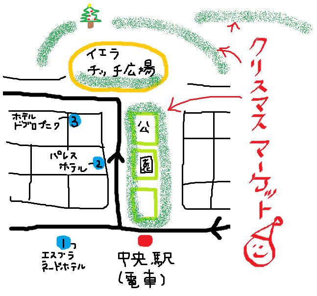 f:id:ma-ru-mi:20200110093734p:plain