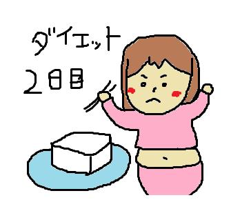 f:id:ma-ru-mi:20200926151109p:plain