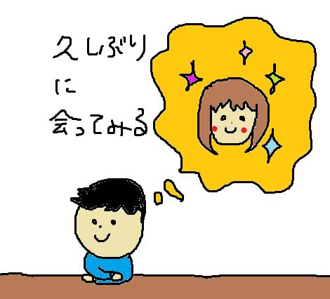 f:id:ma-ru-mi:20201016114831p:plain