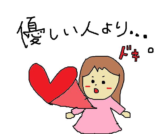 f:id:ma-ru-mi:20201214164134p:plain