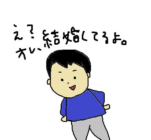 f:id:ma-ru-mi:20201219085618p:plain