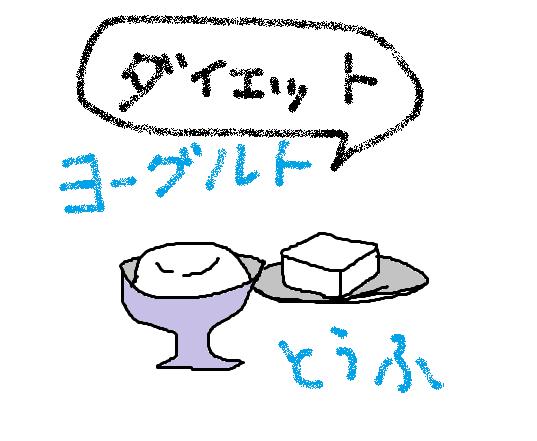 f:id:ma-ru-mi:20210111134311p:plain