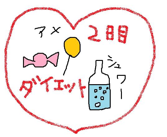 f:id:ma-ru-mi:20210112111129p:plain