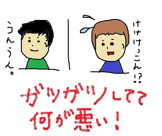 f:id:ma-ru-mi:20210121152149p:plain