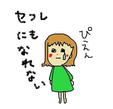 f:id:ma-ru-mi:20210129152710p:plain